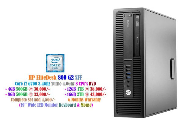 HP EliteDesk 800 G2 SFF - USB 3.0 Core i7 6700 3.4Ghz Turbo 4.0GHz 8 CPU's DVD