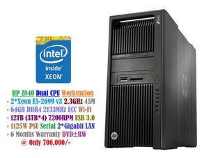 hp-z840-dual-cpu-workstation-server