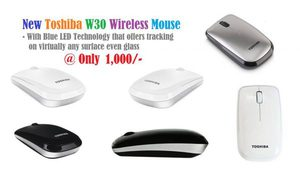 toshiba-w30-wireless-mouse