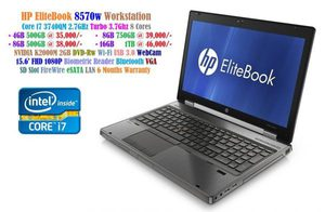 hp-elitebook-8570w-workstation-laptop
