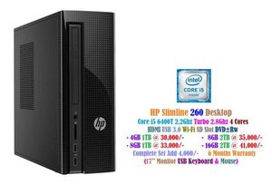 hp-slimline-260-tower-desktop