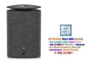 hp-pavilion-wave-600t-desktop