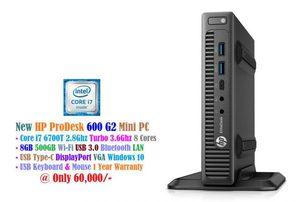 hp-prodesk-600-g2-mini-pc