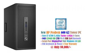 hp-prodesk-600-g2-tower-desktop-pc
