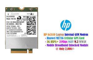 hp-hs3110-laptop-internal-gsm-modem