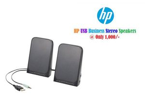 hp-usb-business-stereo-speakers