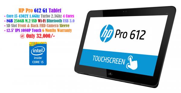hp-pro-612-g1-tablet