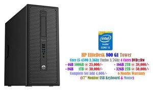 hp-elitedesk-800-g1-sff-desktop