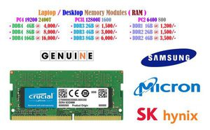 laptop-desktop-memory-modules