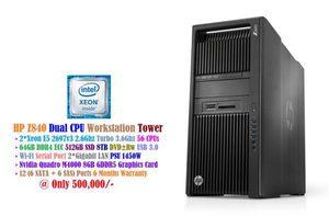 hp-z840-dual-cpu-workstation-desktop