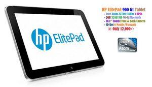 hp-elitepad-900-g1-tablet
