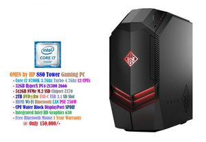 omen-by-hp-880-tower-gaming-desktop-pc