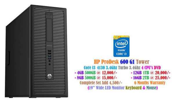 HP ProDesk 600 G1 Tower - USB 3.0 Core i3 4130 3.4Ghz Turbo 3.4Ghz 4 CPU's DVD