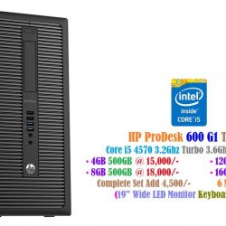 HP ProDesk 600 G1 Tower - USB 3.0 Core i3 4130 3.4Ghz Turbo 3.4Ghz 4 CPU's DVD