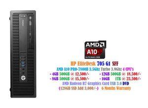 hp-elitedesk-705-g1-sff-desktop