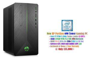 hp-pavilion-690-tower-desktop-intel-core-i7