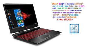 hp-omen-x-15-gaming-laptop-pc