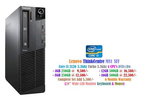 Lenovo ThinkCentre M81 SFF Core i3 2120 3.3Ghz Turbo 3.3GHz 4 CPU's
