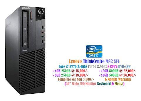 Lenovo ThinkCentre M82 SFF - USB 3.0 Core i7 3770 3.4Ghz Turbo 3.9Ghz 8 CPU's DVD±Rw
