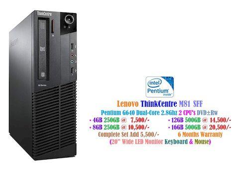 Lenovo ThinkCentre M82 SFF Pentium G640 Dual-Core 2.8Ghz 2 CPU's DVD±Rw