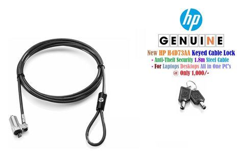 HP H4D73AA Keyed Cable Laptop Lock