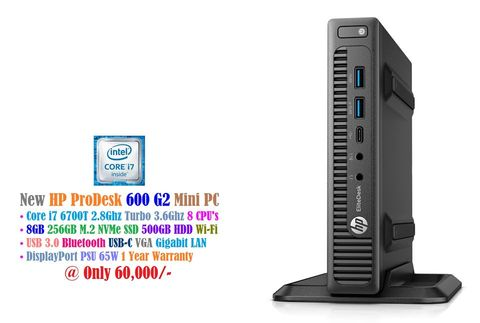 HP ProDesk 600 G2 Mini PC