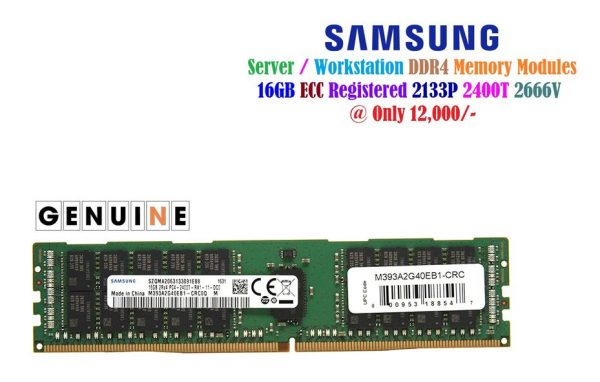 Samsung Server / Workstation RDIMM Memory Modules