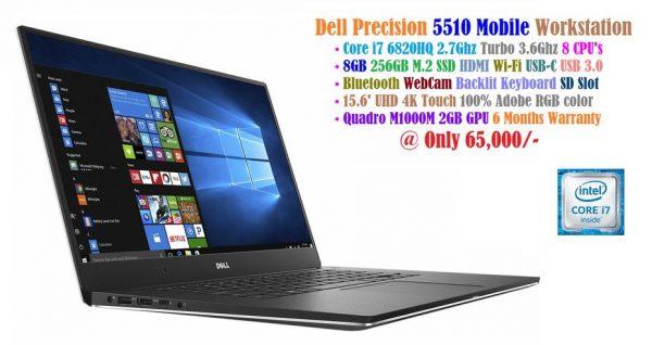 Dell Precision 5510 Workstation - Intel Core i7