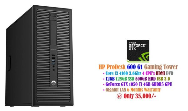 HP ProDesk 600 G1 Gaming Tower