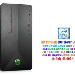 HP Pavilion 690 Gaming Tower - Bestsella Computers