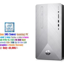 HP Pavilion 595 Gaming Tower - Bestsella Computers