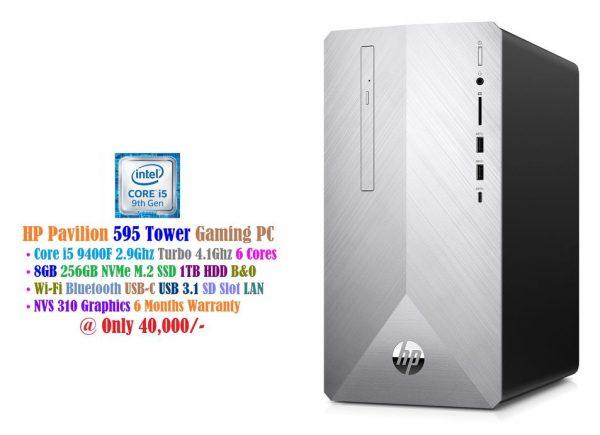 HP Pavilion 595 Gaming Tower - Bestsella Computers