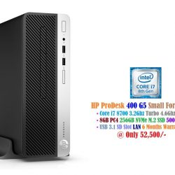 HP ProDesk 400 G5 SFF - Intel Core i7 | Bestsella Computers Kenya