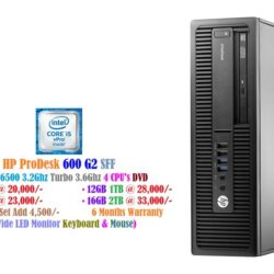 HP ProDesk 600 G2 SFF - Core i5 - Bestsella Computers Kenya