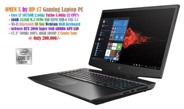 OMEN X by HP 17 Gaming Laptop (300Hz 100% sRGB 1080p)