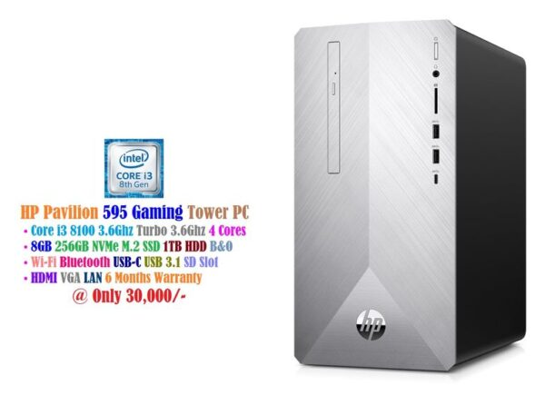 HP Pavilion 595 Gaming Tower - Intel Core i3 8th Gen