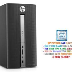 HP Pavilion 570 Tower - Intel Core i7 7th Gen