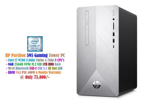 HP Pavilion 595 Gaming Tower - Intel Core i7 9th Gen