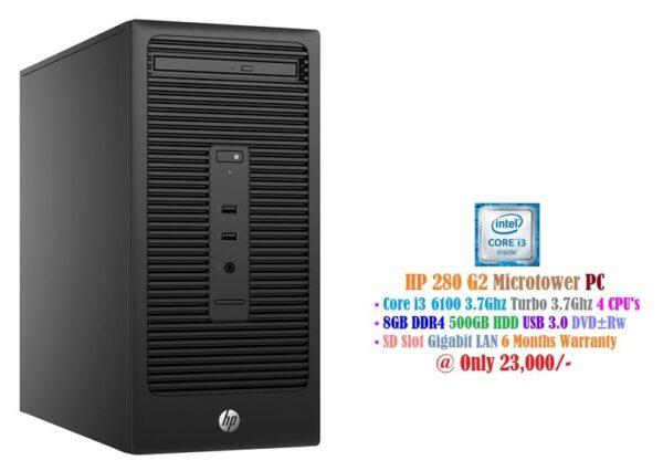 HP 280 G2 Microtower - Intel Core i3 6th Gen
