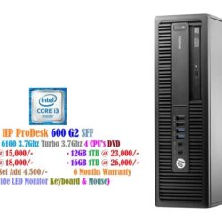 HP ProDesk 600 G2 SFF - Intel Core i3 6th Gen