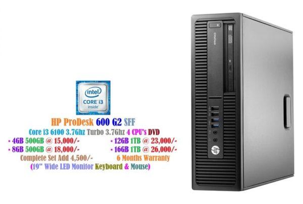 HP ProDesk 600 G2 SFF - Intel Core i3 6th Gen