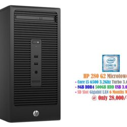 HP 280 G2 Microtower - Intel Core i5 6th Gen