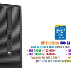 HP EliteDesk 800 G1 Tower - Intel Core i7