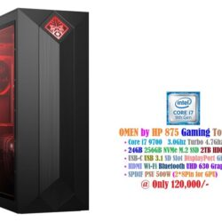 Omen by HP, 875 Gaming Tower PC - Intel Core i7 9700