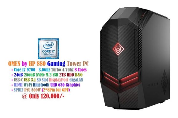 Omen by HP, 880 Gaming Tower PC Intel Core i7-9700