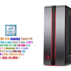 Omen by HP, 870 Gaming Tower PC - Intel Core i7 7700K