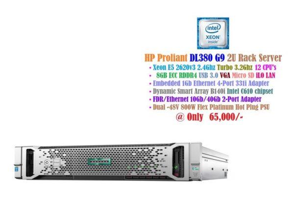 HP Proliant DL380 G9 2U Rack Server - 12 CPUs