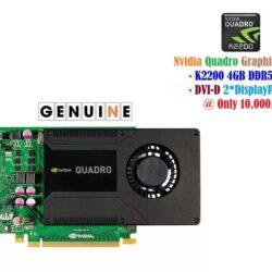 NVIDIA Quadro K2200 4GB DDR5 GPU