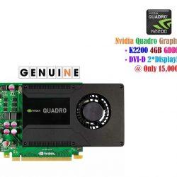 Quadro K2200 4GB GDDR5 Graphics Card at 15,000/- _