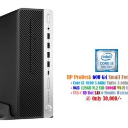 HP ProDesk 600 G4 SFF - Core i3 8100